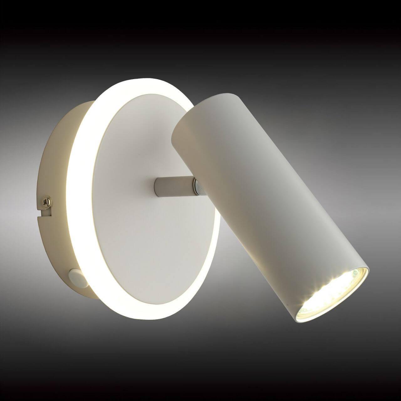 Спот Omnilux OML-20301-02, LED, 7 Вт цена