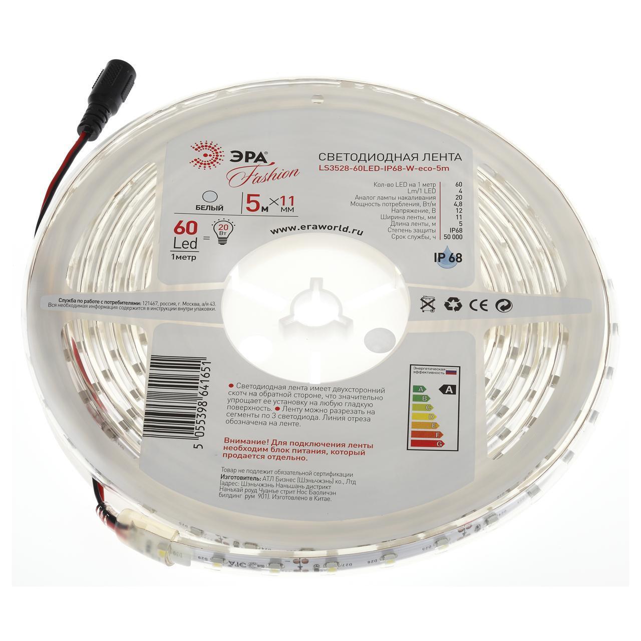 Светодиодная лента Эра LS3528-60LED-IP68-W-eco-5m цены
