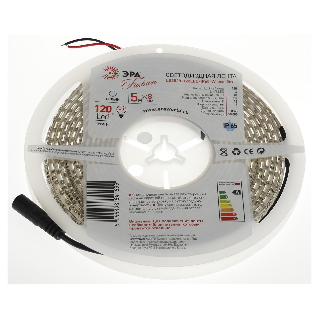 Светодиодная лента Эра LS3528-120LED-IP65-W-eco-5m цены