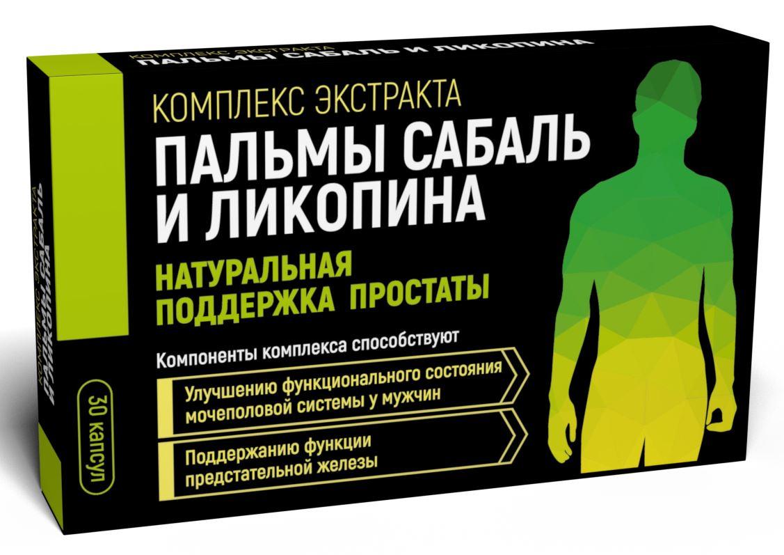 Простатит витамин можно ли вылечить простатит антибиотиками