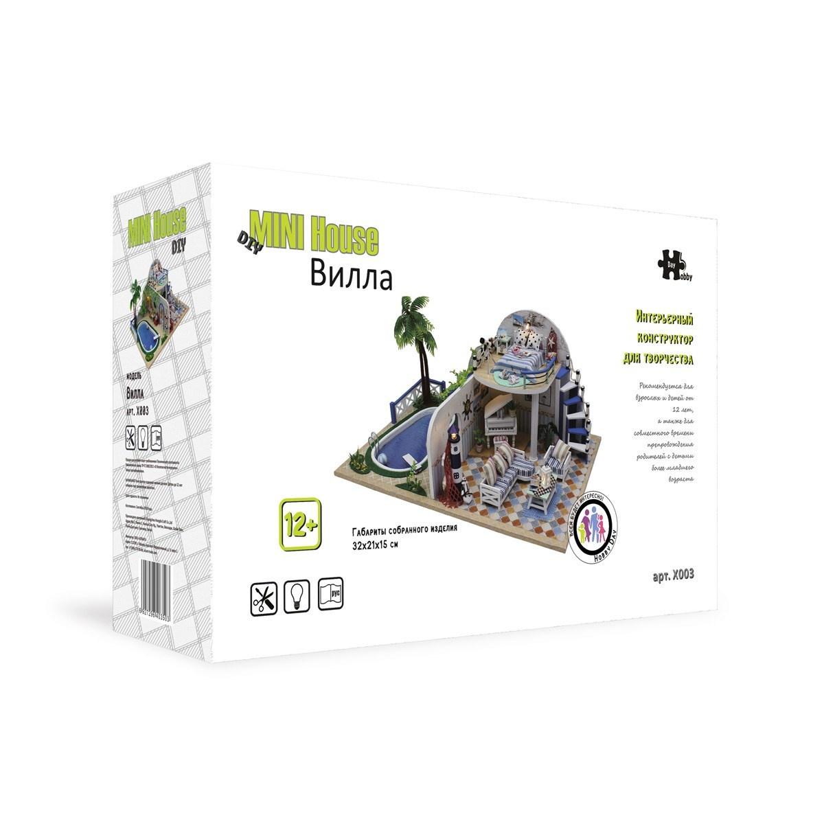 Фото - Румбокс. Robotime. Интерьерный конструктор DIY MINI House Вилла интерьерный конструктор для творчества счастливый турист