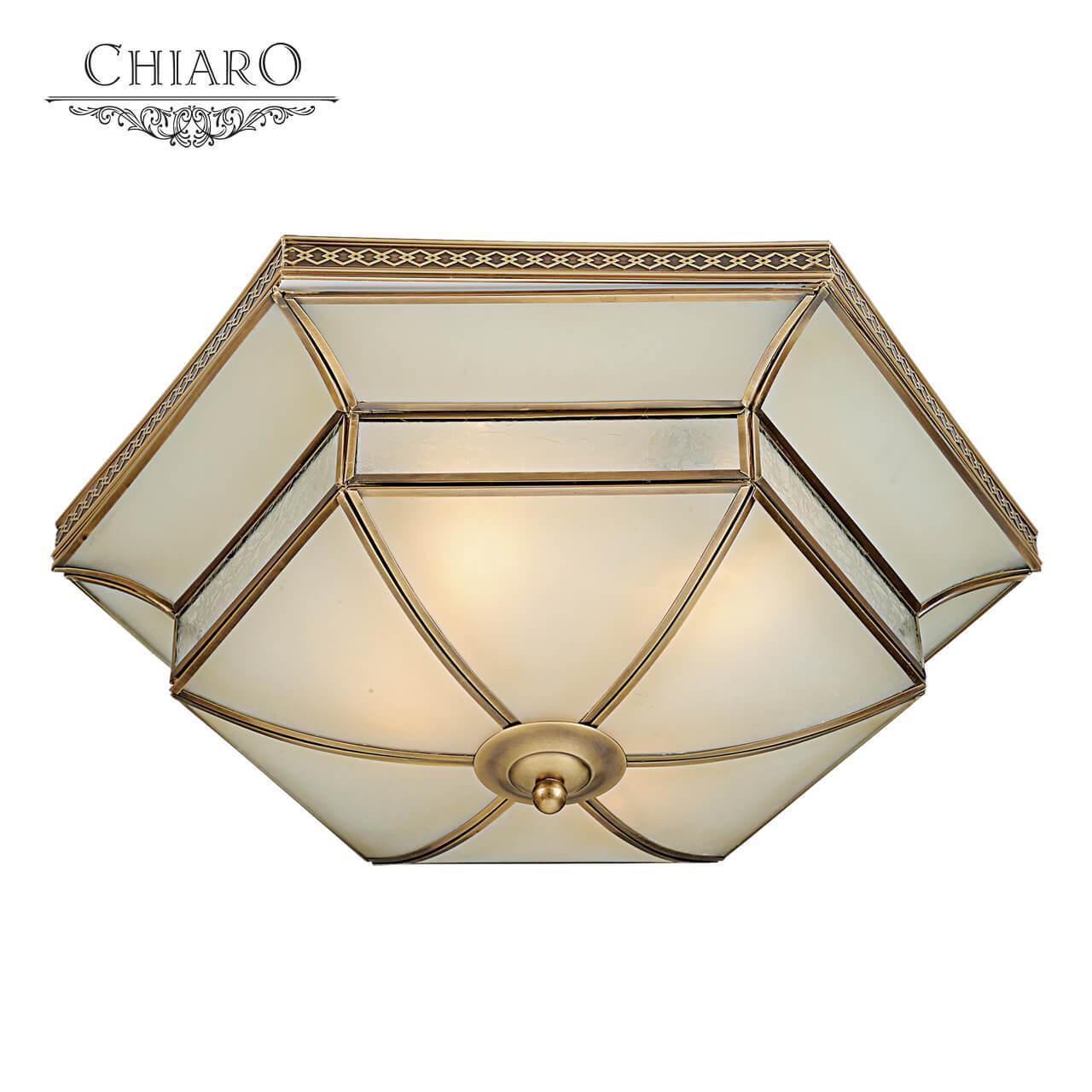 Потолочный светильник Chiaro 397010204, E27, 40 Вт