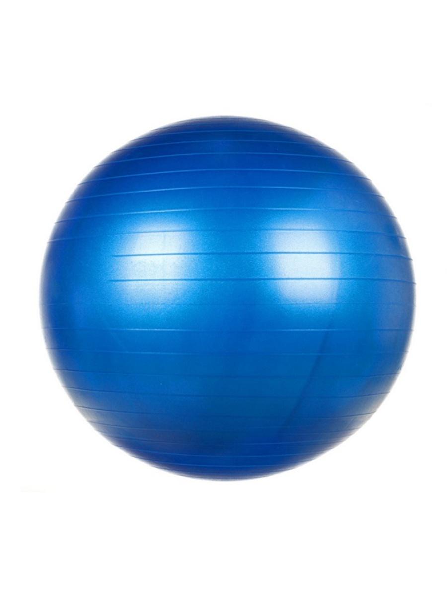 Мяч гимнастический (фитбол), Semolina, 2334, цвет синий мяч гимнастический larsen цвет синий диаметр 19 см