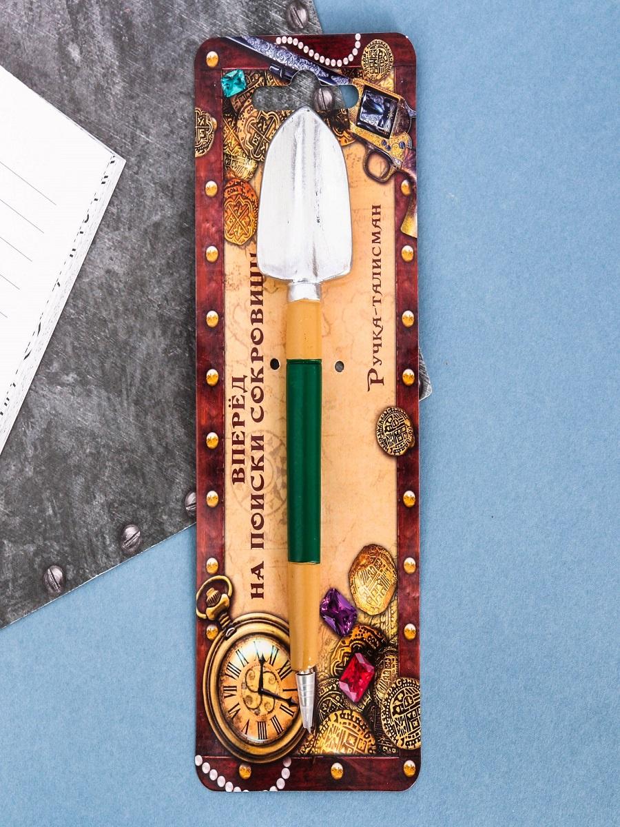 Ручка подарочная На поиски сокровищ
