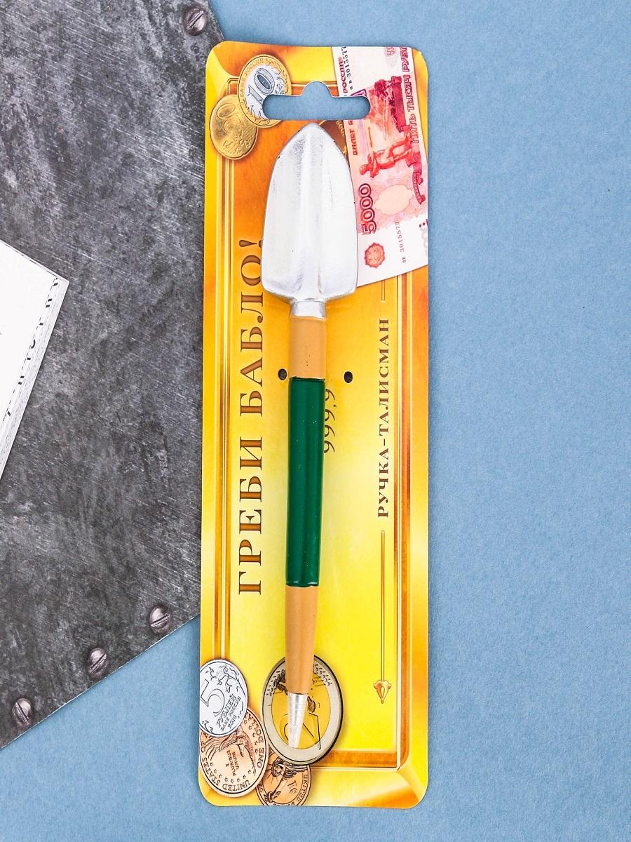 Ручка подарочная Греби бабло