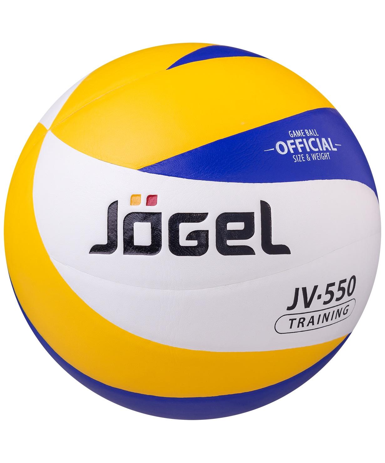Мяч волейбольный Jogel JV-550 мяч волейбольный jоgel jv 220 цвет синий оранжевый размер 4