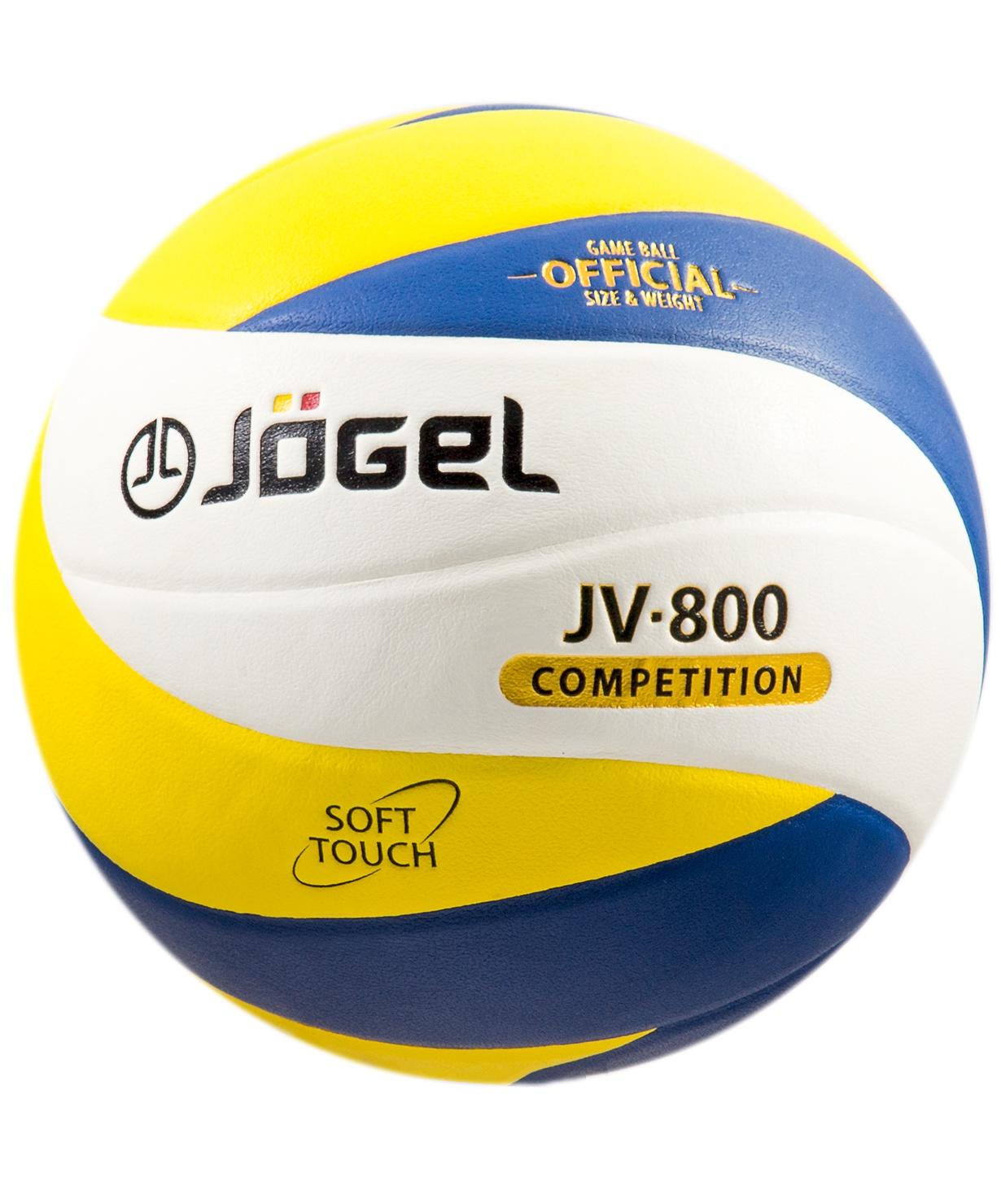Мяч волейбольный Jogel JV-800 мяч волейбольный jоgel jv 220 цвет синий оранжевый размер 4