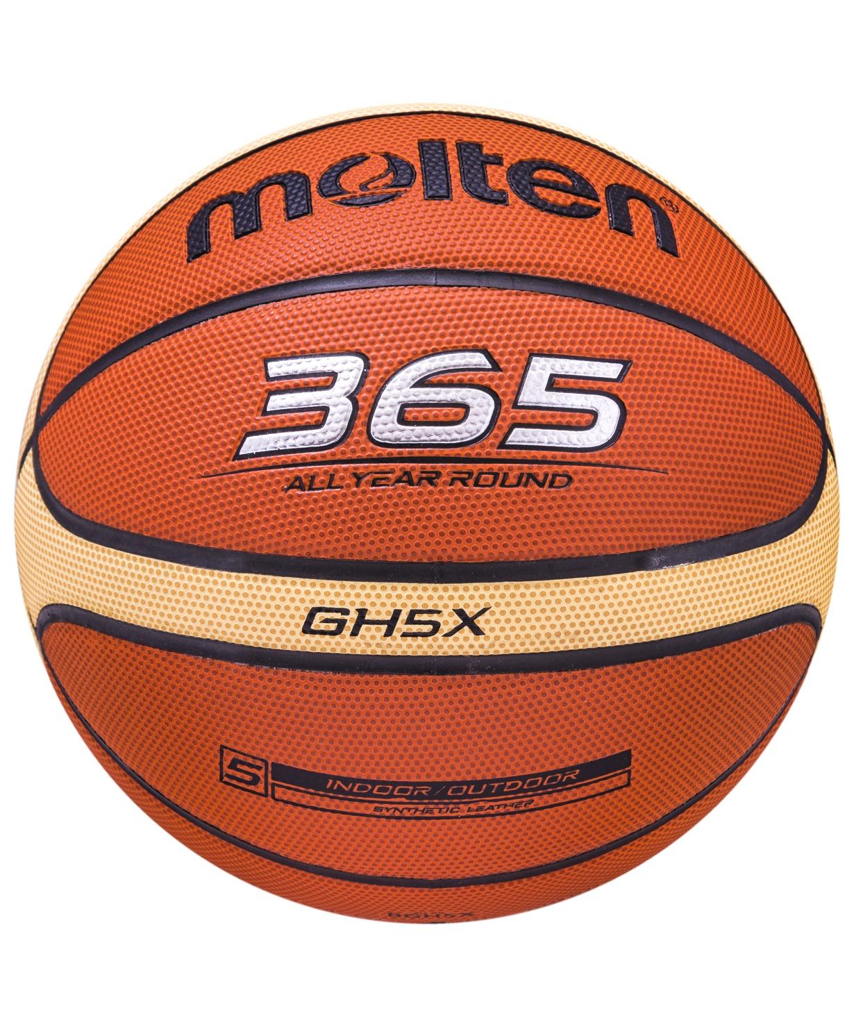 Мяч баскетбольный Molten BGH5X, Размер 5 мяч баскетбольный molten размер 5 bgm5x