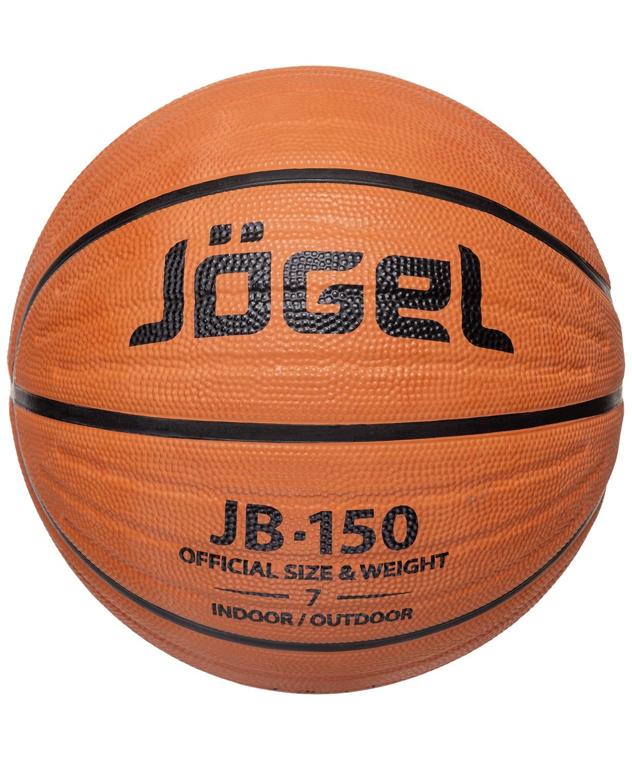 Мяч баскетбольный Jogel JB-150, Размер 7