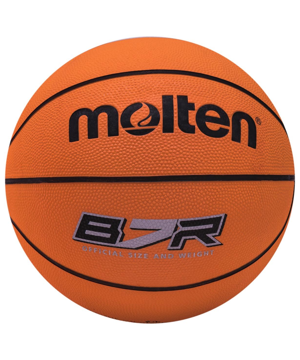 Мяч баскетбольный Molten B7R, Размер 7 цена