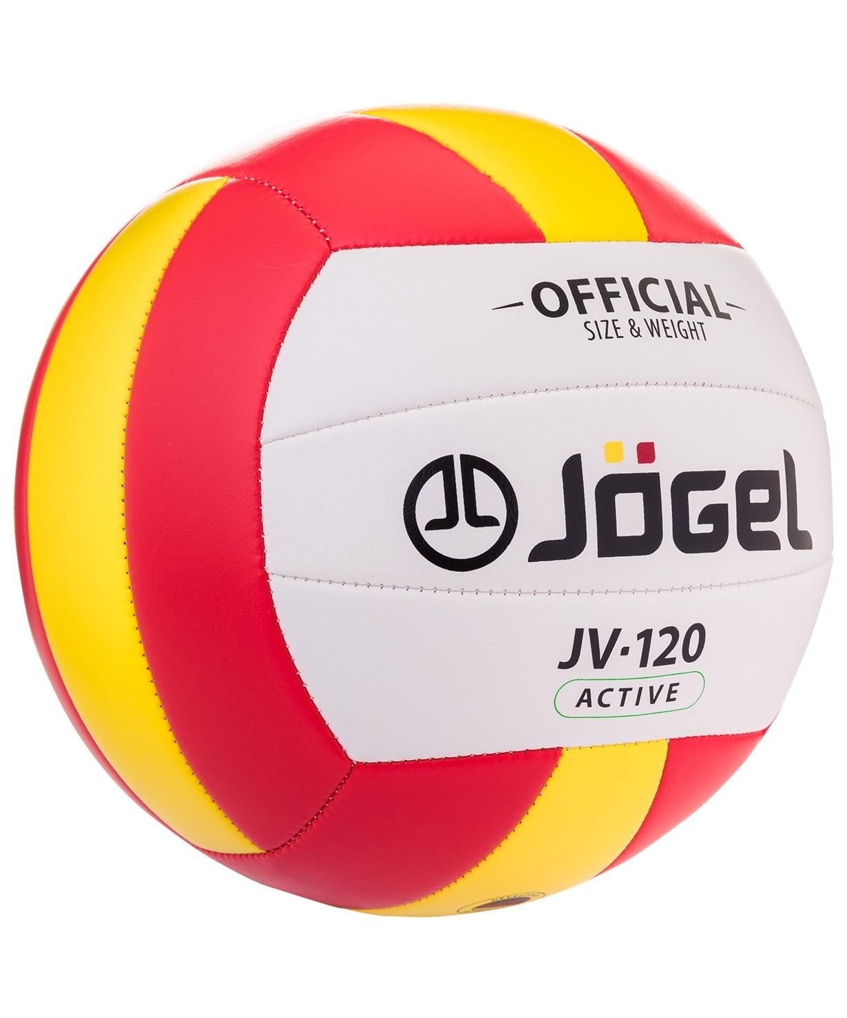 Мяч волейбольный Jogel JV-120 мяч волейбольный jоgel jv 220 цвет синий оранжевый размер 4