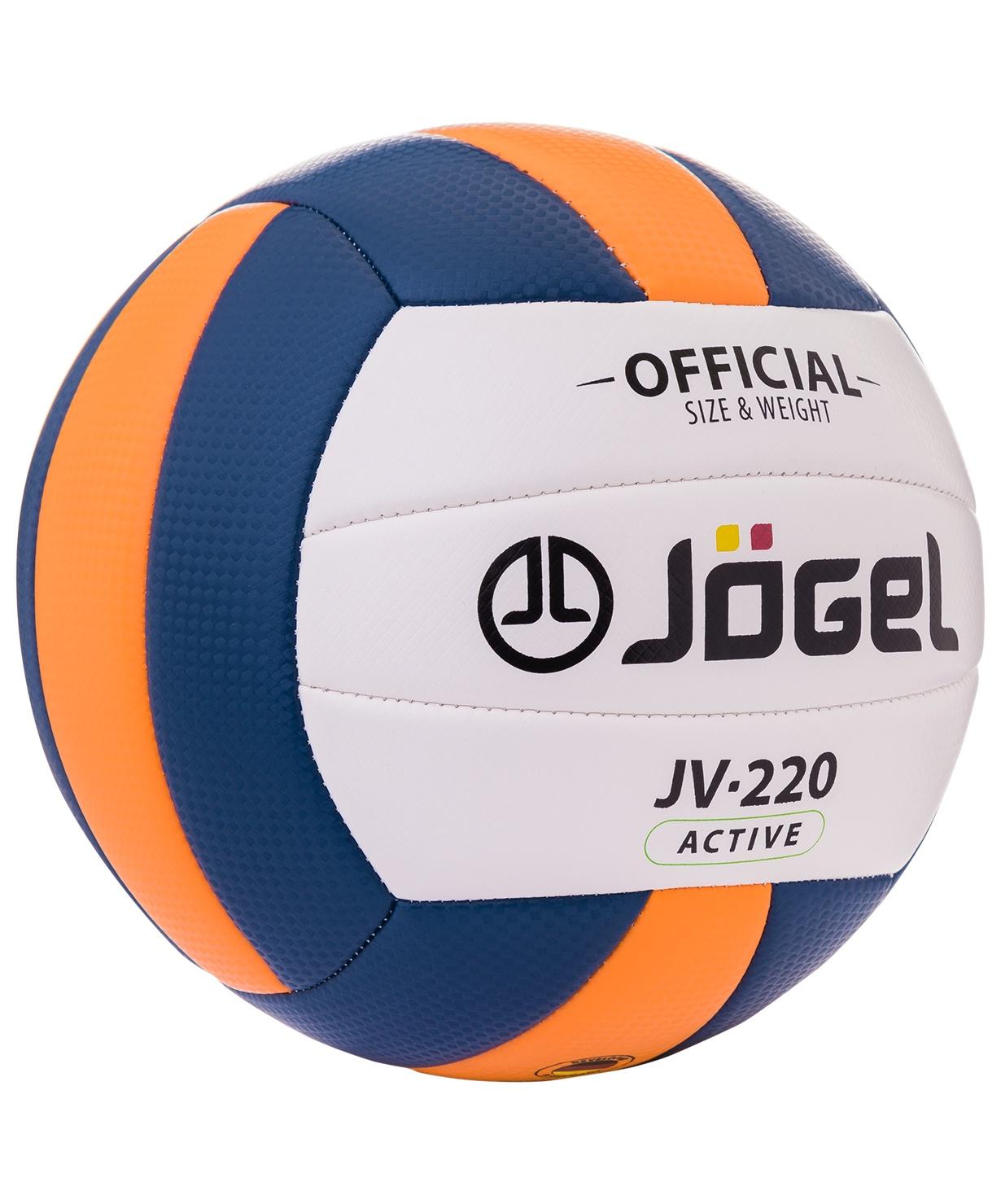 Мяч волейбольный Jogel JV-220 мяч волейбольный jоgel jv 220 цвет синий оранжевый размер 4