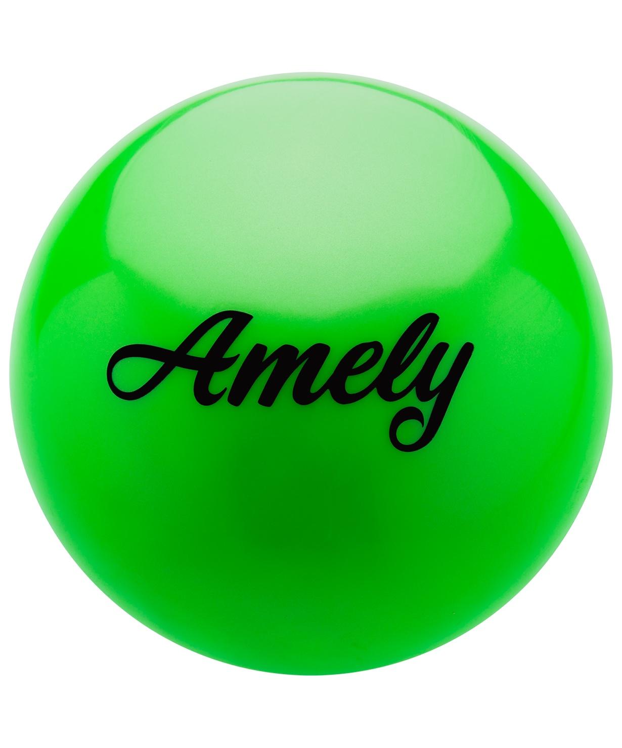 Мяч для художественной гимнастики Amely Agb-101, 15 см, зеленый мяч для художественной гимнастики indigo силиконовый цвет разноцветный диаметр 15 см
