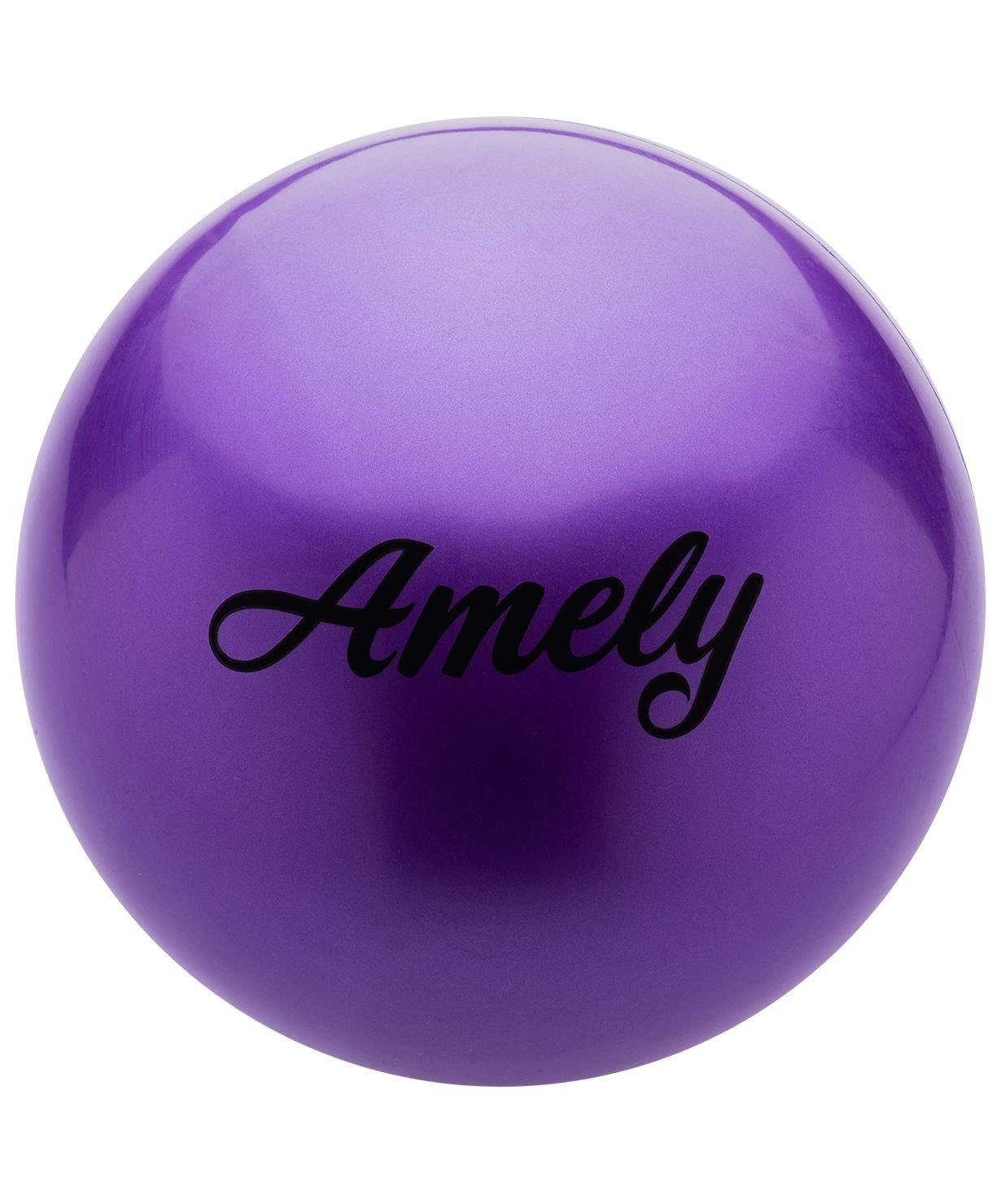 Мяч для художественной гимнастики Amely Agb-101, 19 см, фиолетовый цена