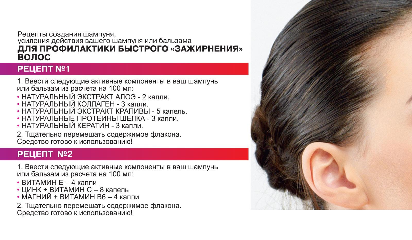 Натуральный Экстракт Крапивы, серии Линия HandMade  5 ml ЛИНИЯ HANDMADE