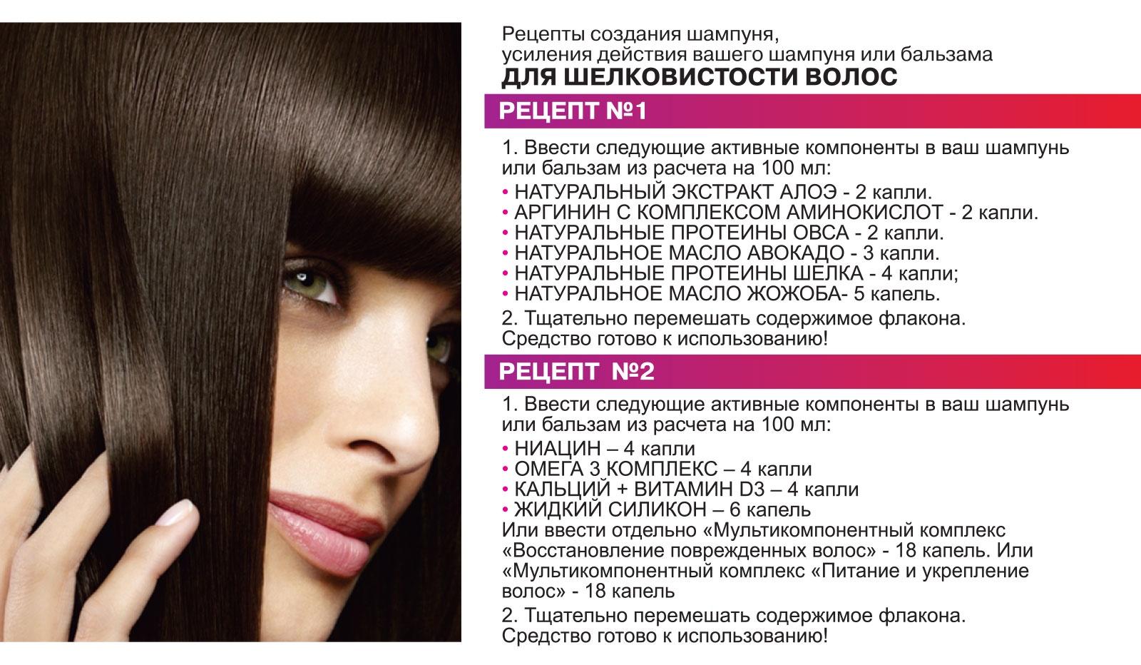 Мультикомпонентный комплекс Питание и укрепление волос, серии  Линия HandMade  5 ml ЛИНИЯ HANDMADE