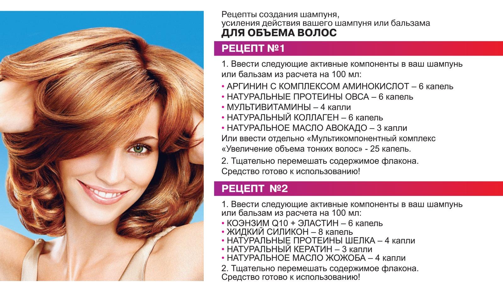 Мультикомпонентный комплекс Увеличение объема тонких волос, серии  Линия HandMade 5 ml ЛИНИЯ HANDMADE