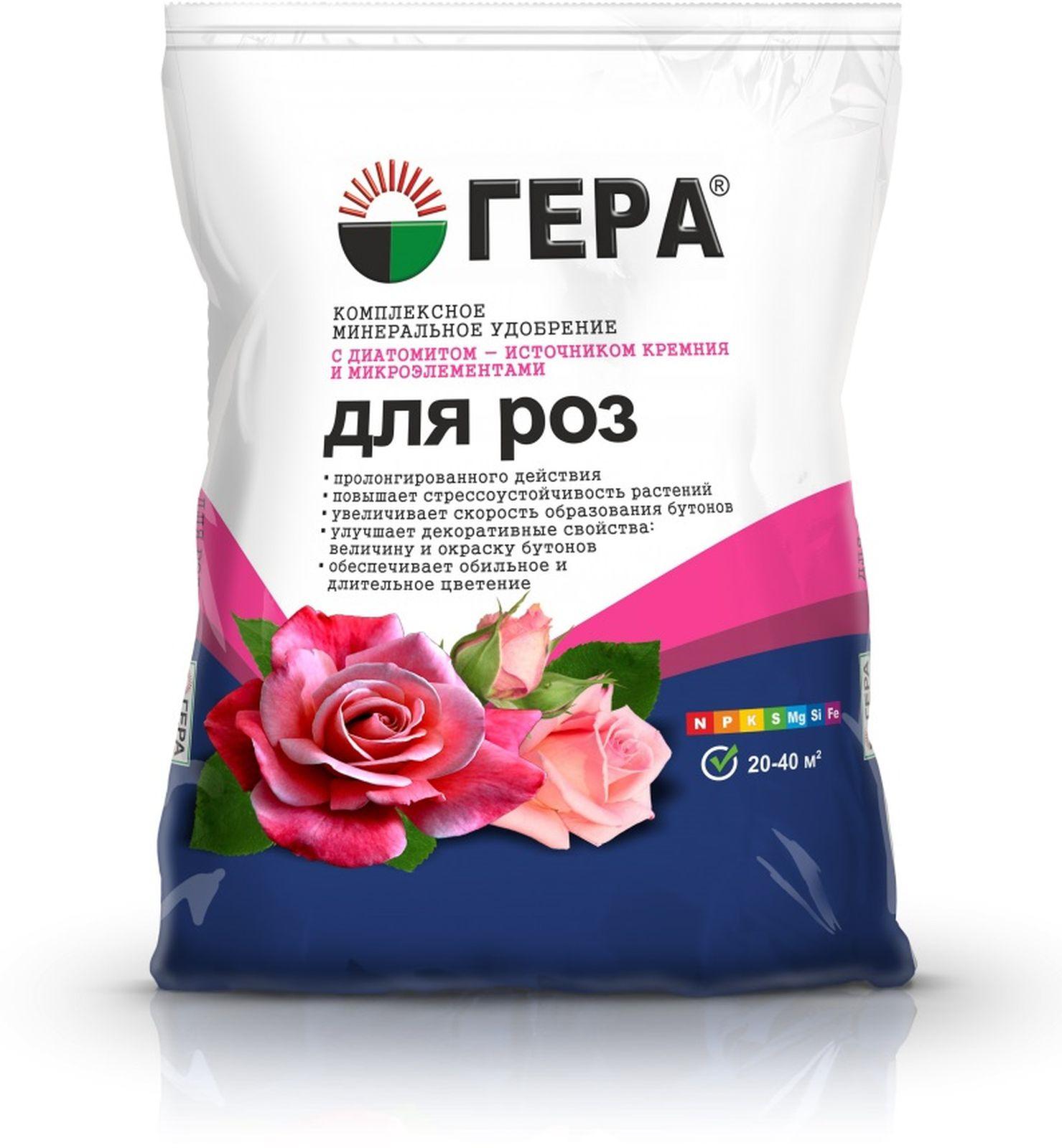 Удобрение Гера Для роз, 900 г