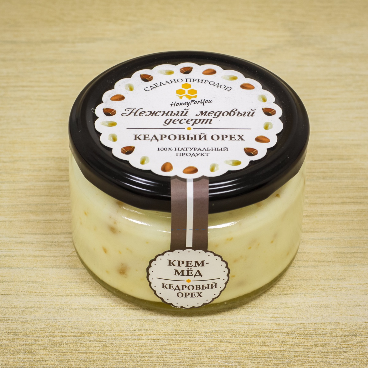 Нежный медовый десерт HoneyForYou Кедровый орех