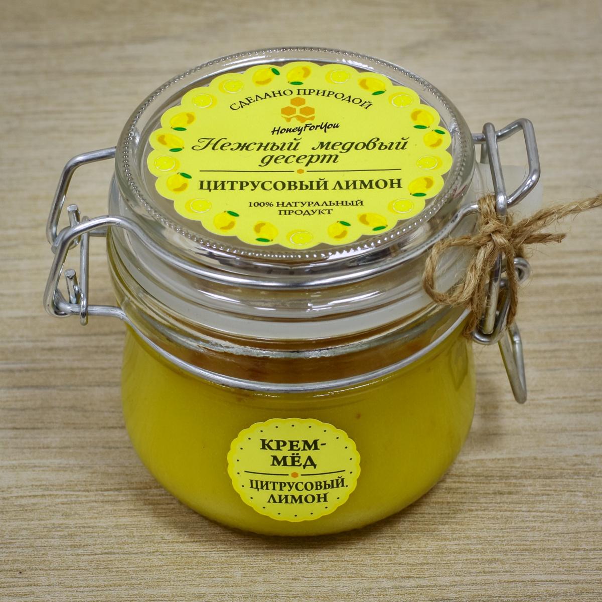 Нежный медовый десерт HoneyForYou Цитрусовый лимон