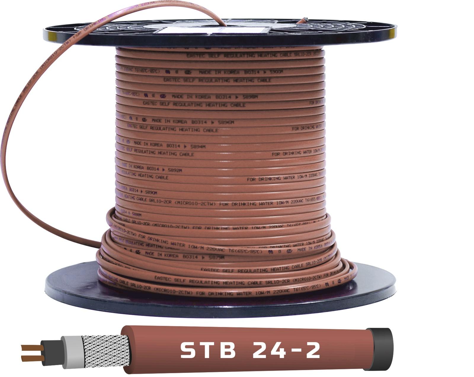 цена на STB 24-2 (24 Вт/м) Саморегулирующийся нагревательный кабель, Ю. Корея