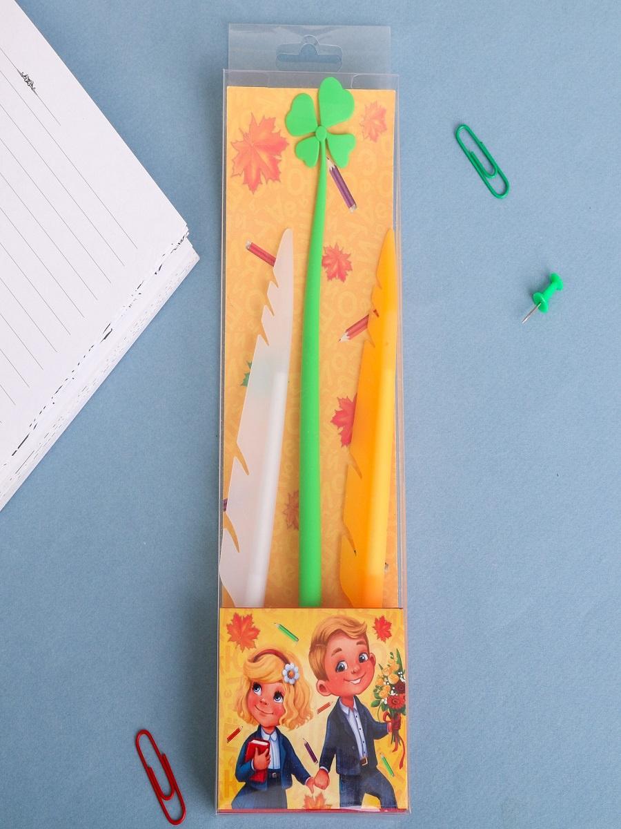 Набор ручек Ручки для отличой учёбы: 3 шт