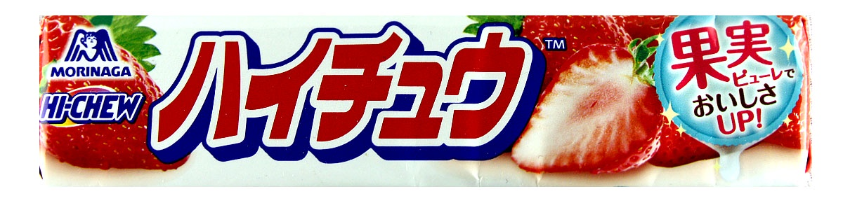 Конфеты MORINAGA Hi-Chew Strawberry (клубника)