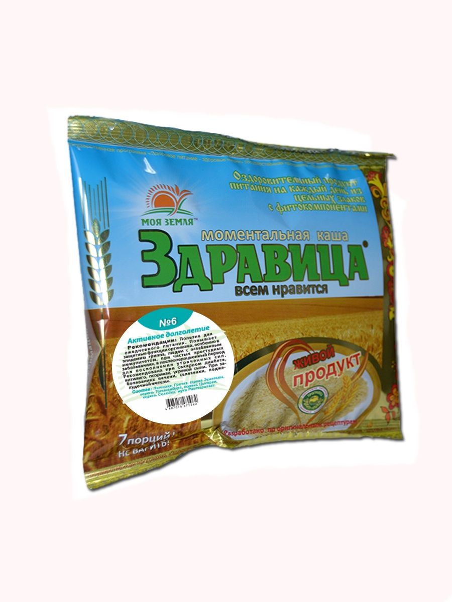 Каша быстрого приготовления ЗДРАВИЦА АктивноеДолголетие витамины при псориазе