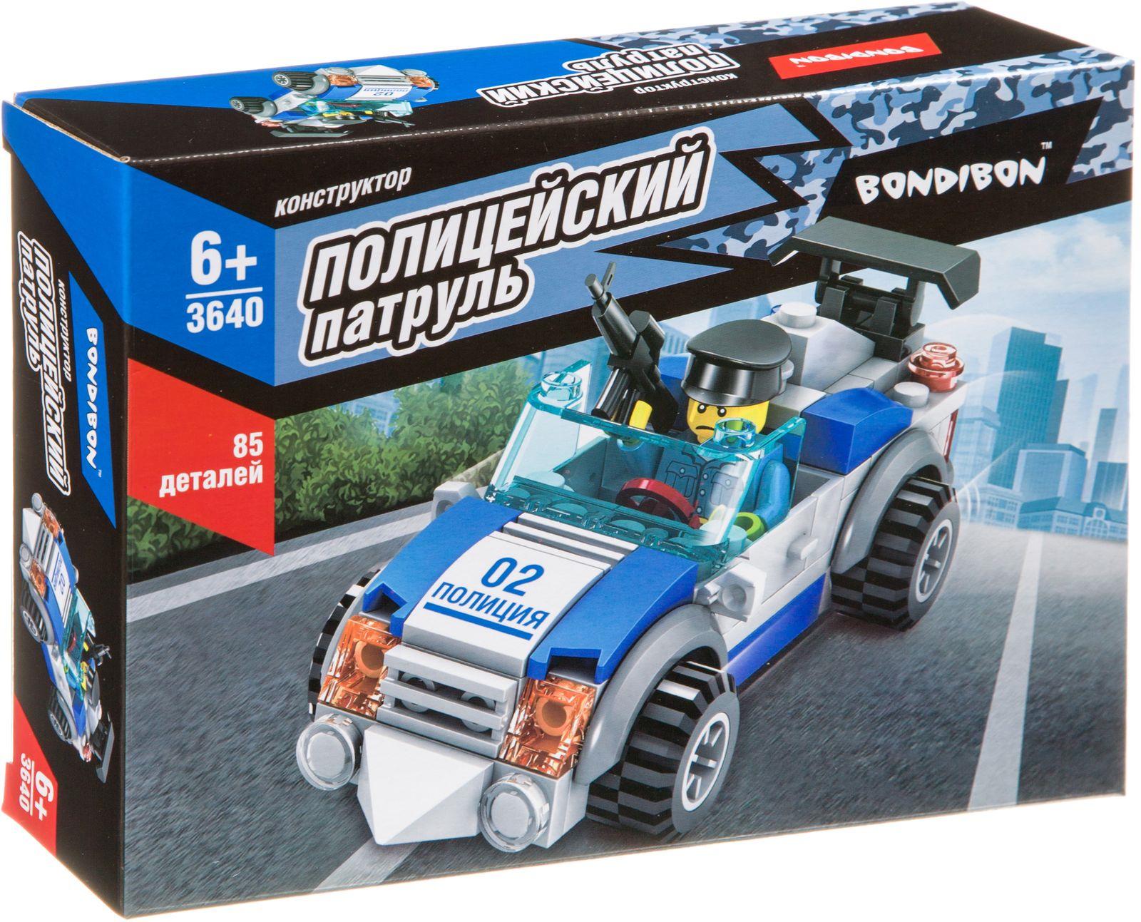 Пластиковый конструктор Bondibon Полицейский Патруль Машина, ВВ3640