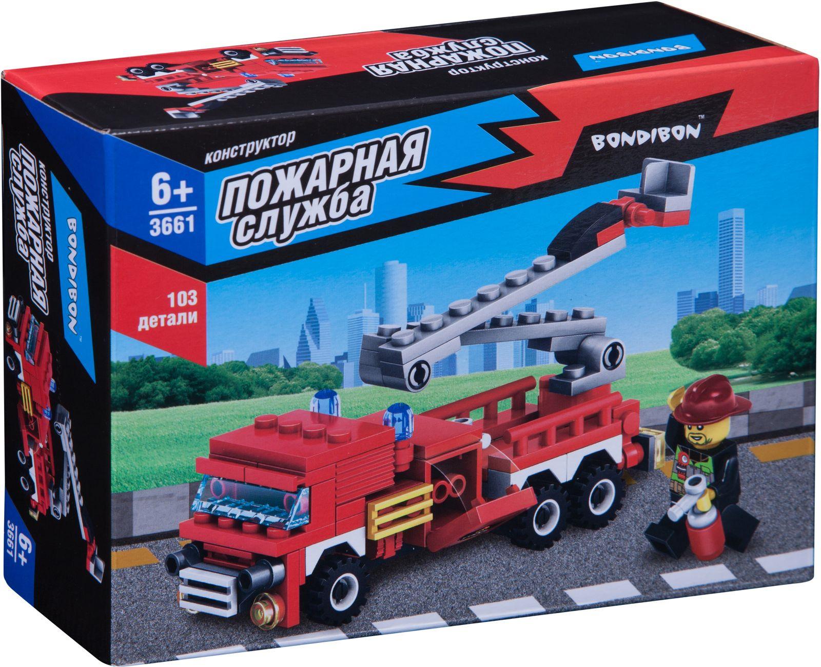 Пластиковый конструктор Bondibon Пожарная служба Пожарная машина, ВВ3661