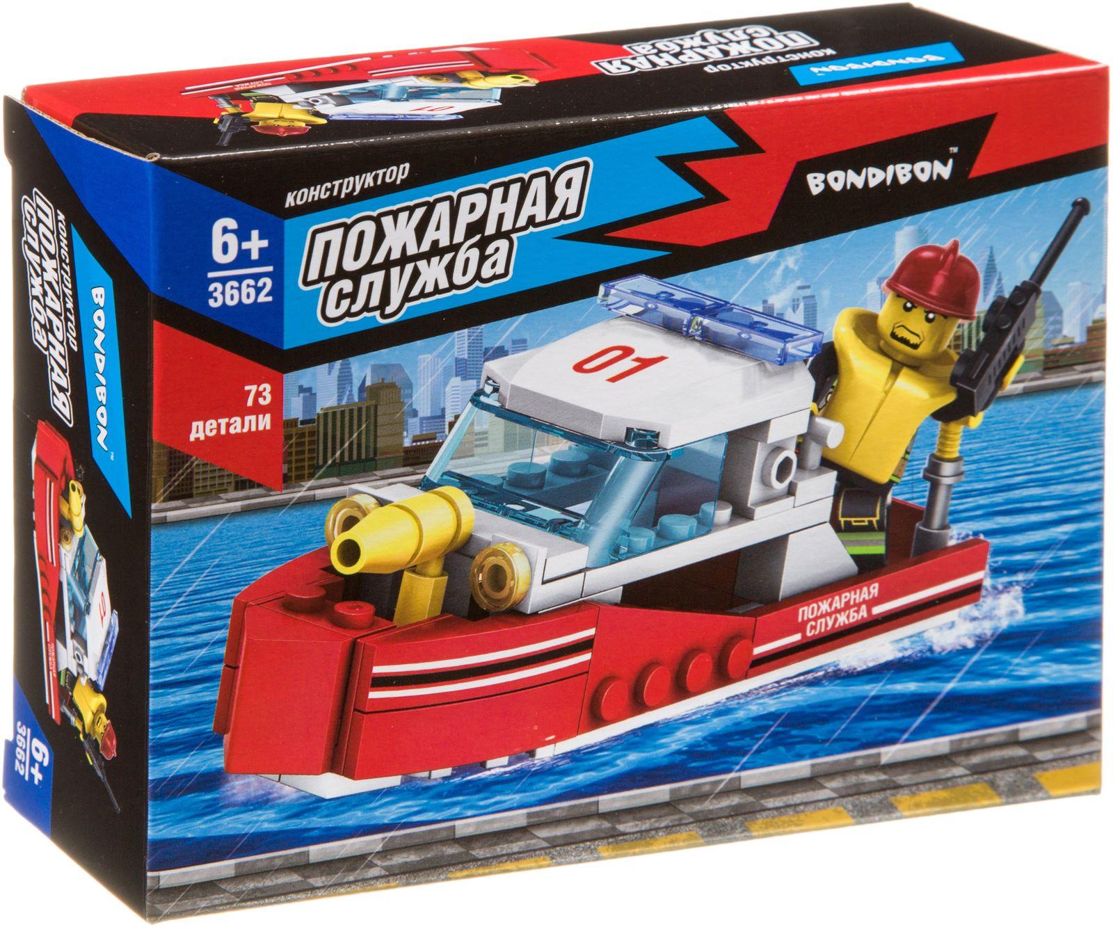 Пластиковый конструктор Bondibon Пожарная служба Катер