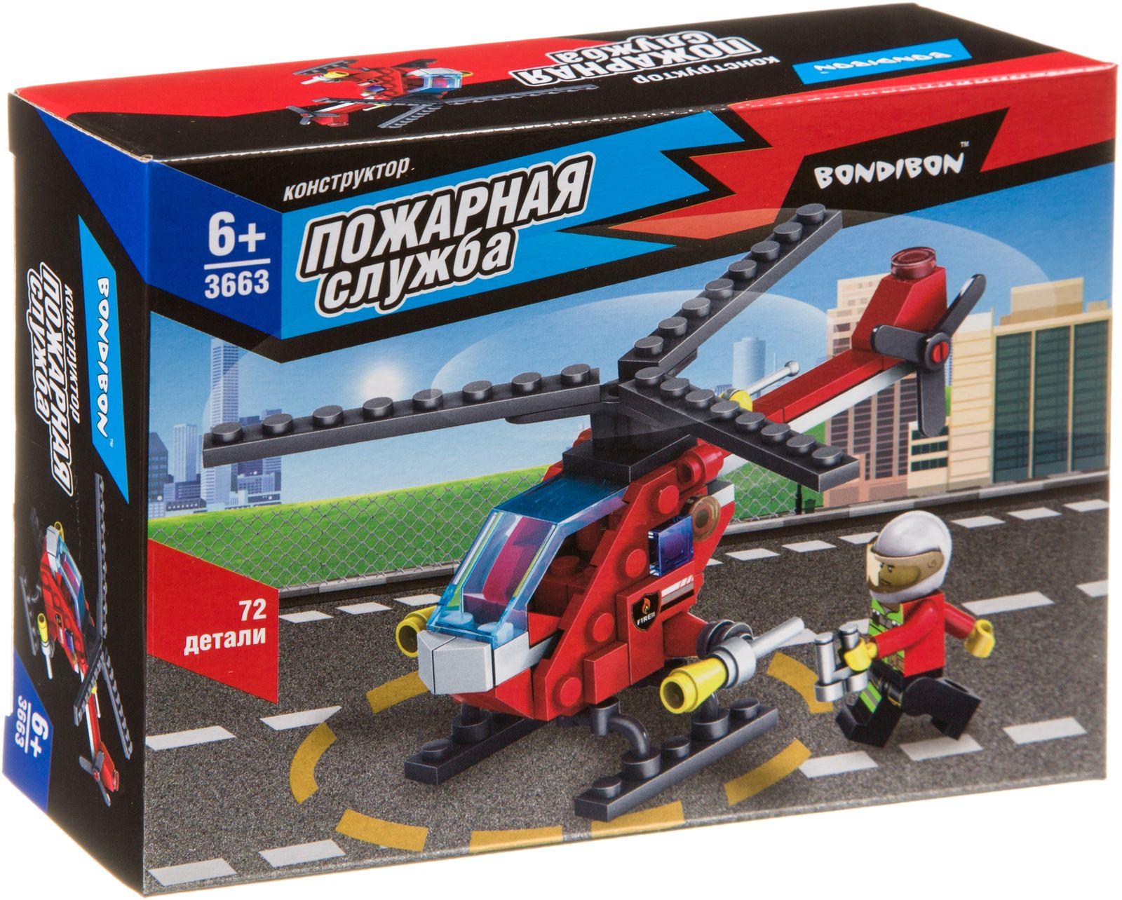 Пластиковый конструктор Bondibon Пожарная служба Вертолет