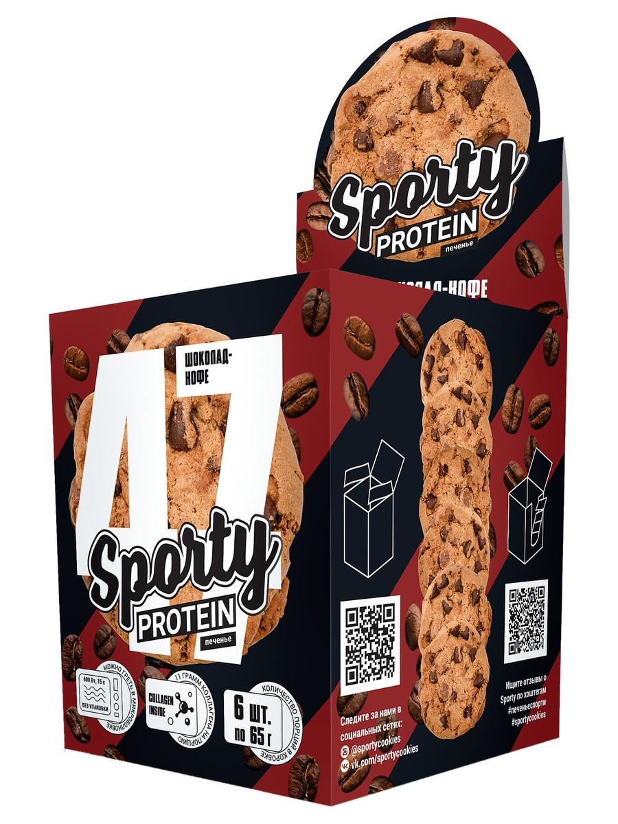 Печенье SPORTY Sporty Protein (6 шт х 65 г) шоколад-кофе