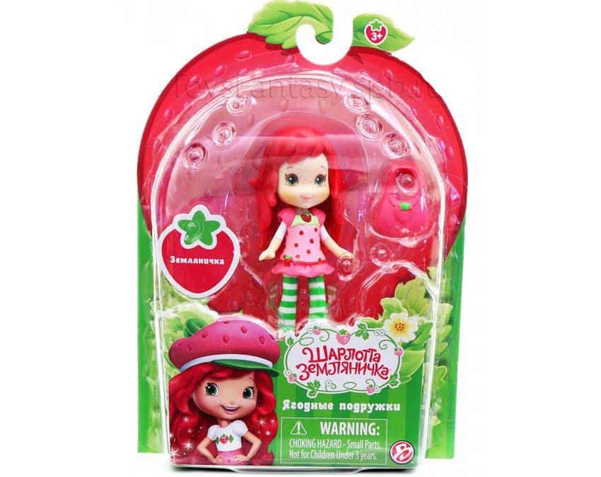 Кукла Шарлотта Земляничка 8 см в ассортименте (Strawberry Shortcake 12260) the bridge кукла шарлотта земляничка