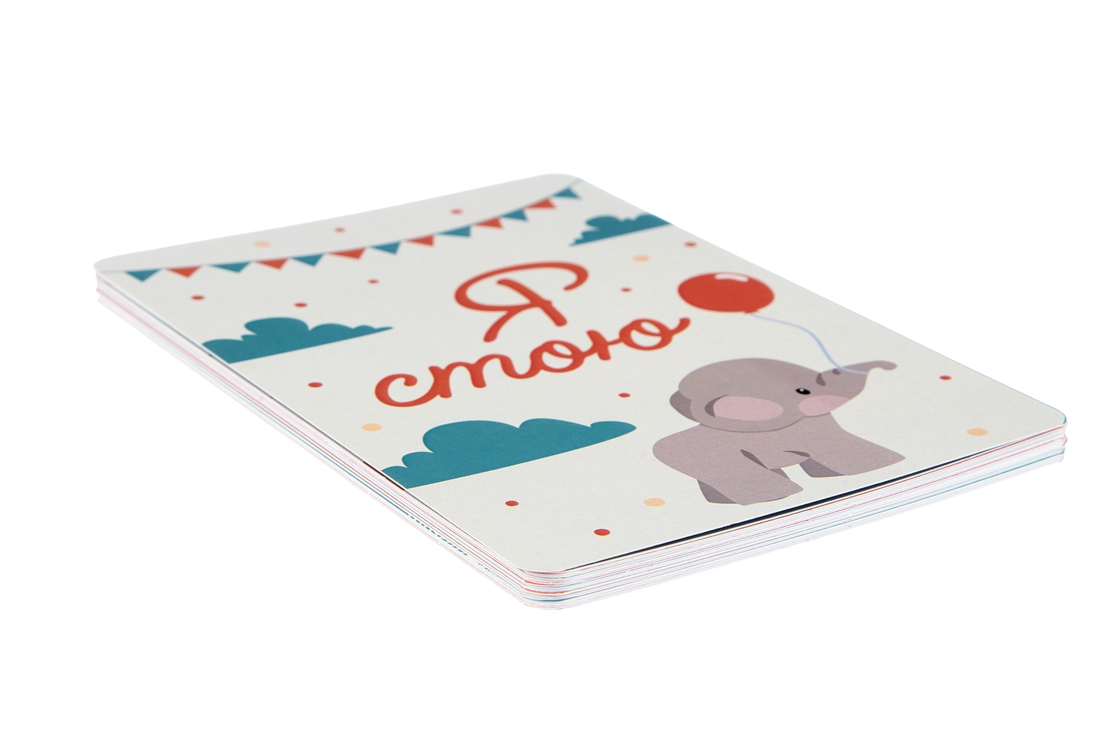 Карточки для фотосессии новорожденного МиМиМи Мамина ягодка игрушки для новорожденного малыша