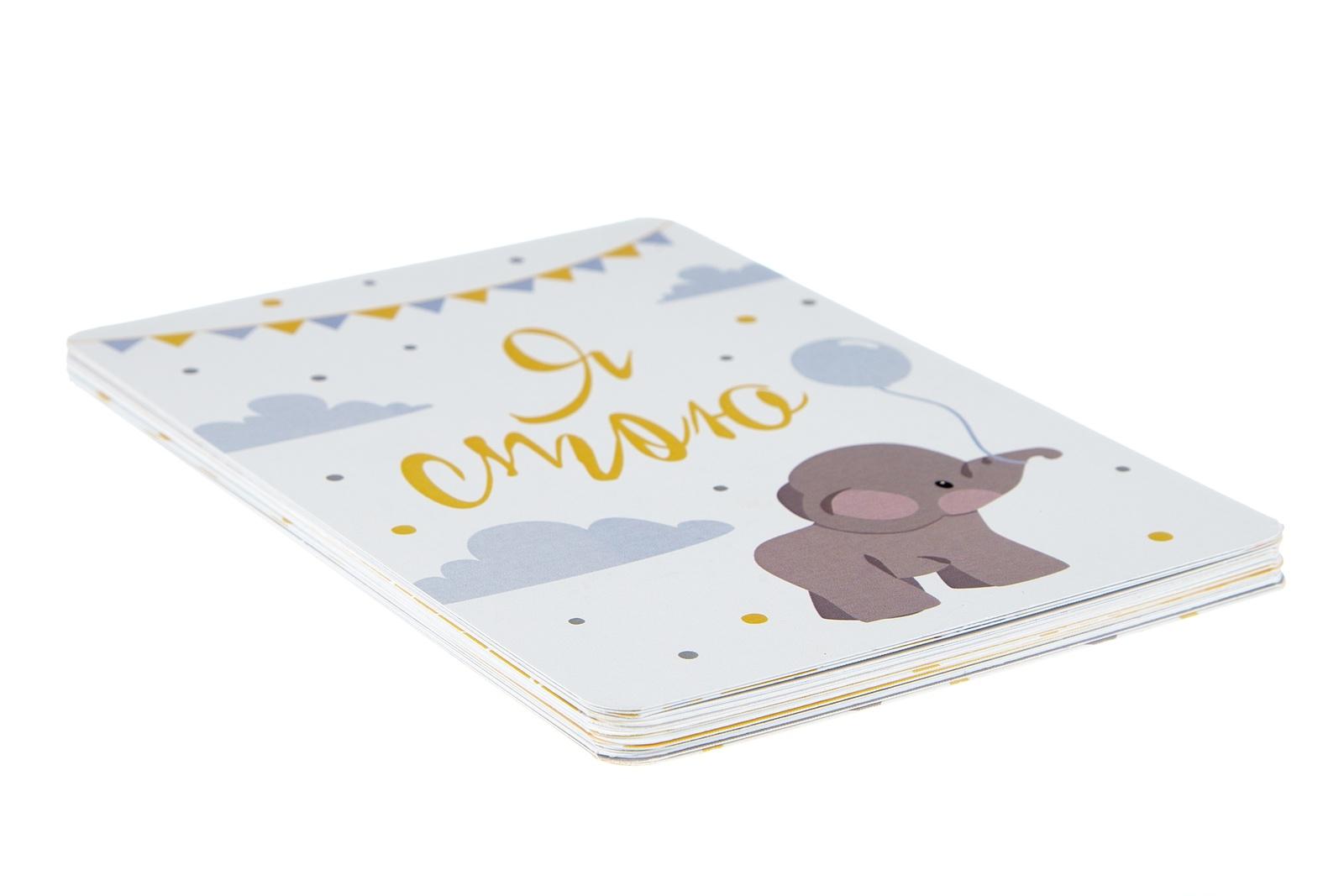 Карточки для фотосессии новорожденного МиМиМи Моё солнышко игрушки для новорожденного малыша