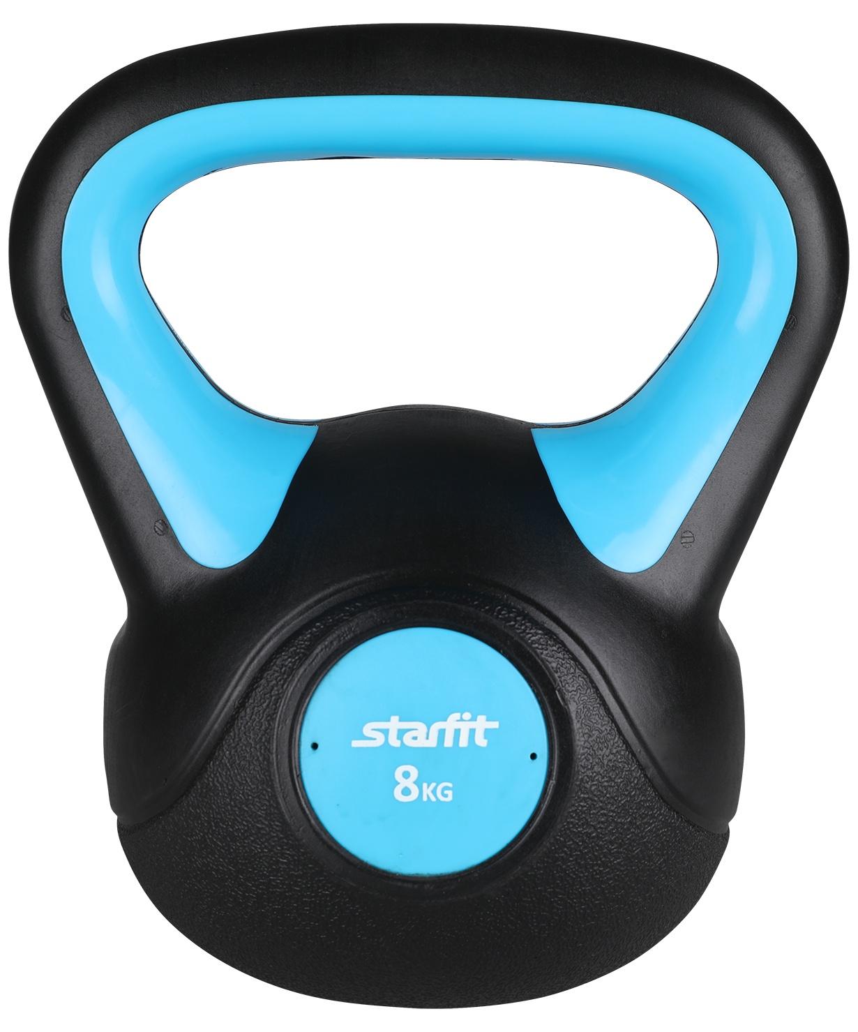 Гиря пластиковая Starfit DB-502, 8 кг, синий