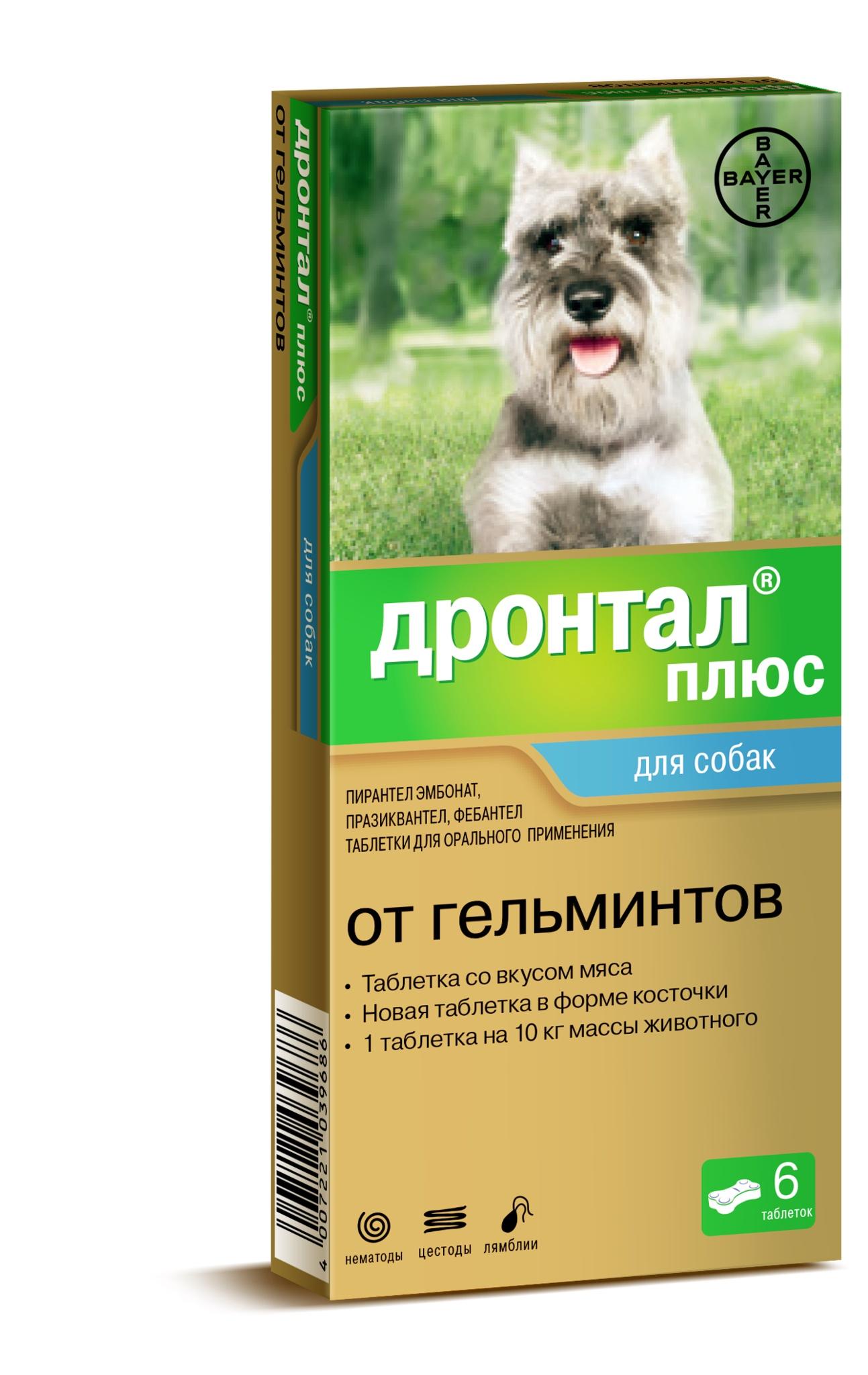 Bayer Golden Line Дронтал плюс косточка для собак малых и средних пород (от глистов) (6 таб.)