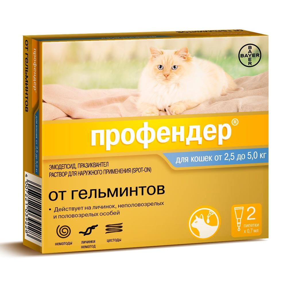 где купить Bayer Golden Line Профендер 70 антигельминтик для котят и кошек (весом от 2.5 кг до 5 кг) (2 пипетки) дешево