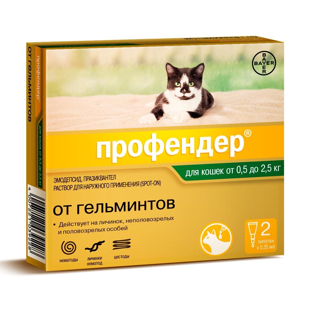 Bayer Golden Line Профендер 35 антигельминтик для котят и кошек (весом от 0.5 кг до 2.5кг) (2 пипетки)
