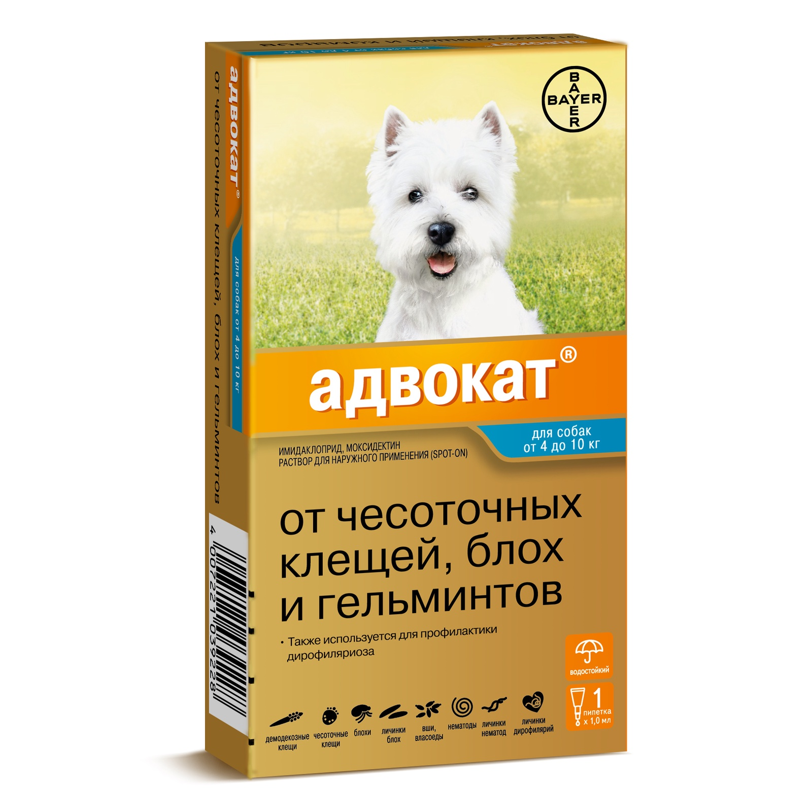 Bayer Golden LineАдвокат 100 для щенков и собак от клещей,блох,глистов (массой от 4кг до 10 кг) (1 пипетка) Bayer