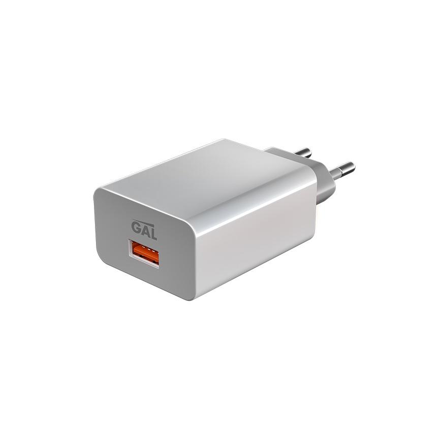 Сетевое зарядное устройство GAL QC UC-4419 с функцией быстрой зарядки цена и фото