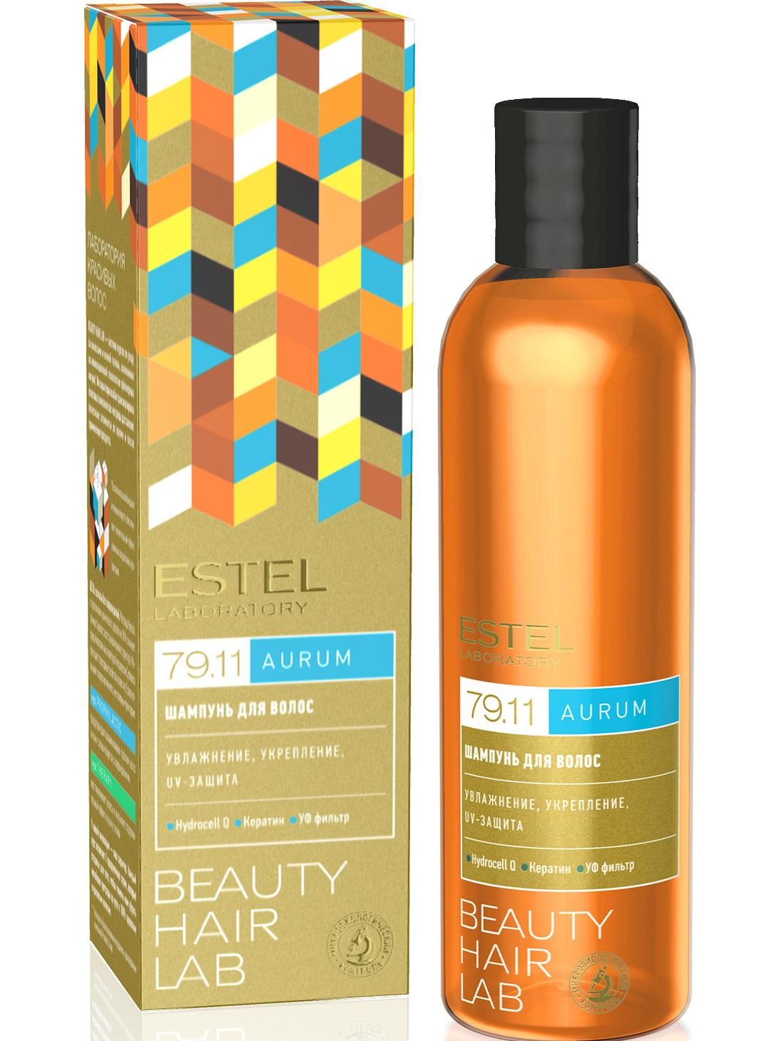 Шампунь BEAUTY HAIR LAB защита от солнца ESTEL PROFESSIONAL aurum 250 мл шампунь антистресс для волос estel beauty hair lab 250 мл