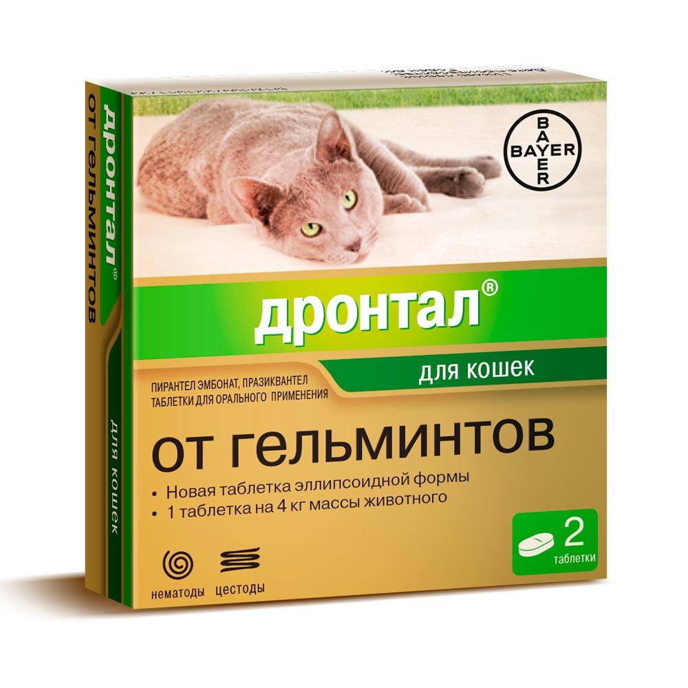 Bayer Golden LineДронтал для кошек и котят (от глистов) (2 таб.) Bayer