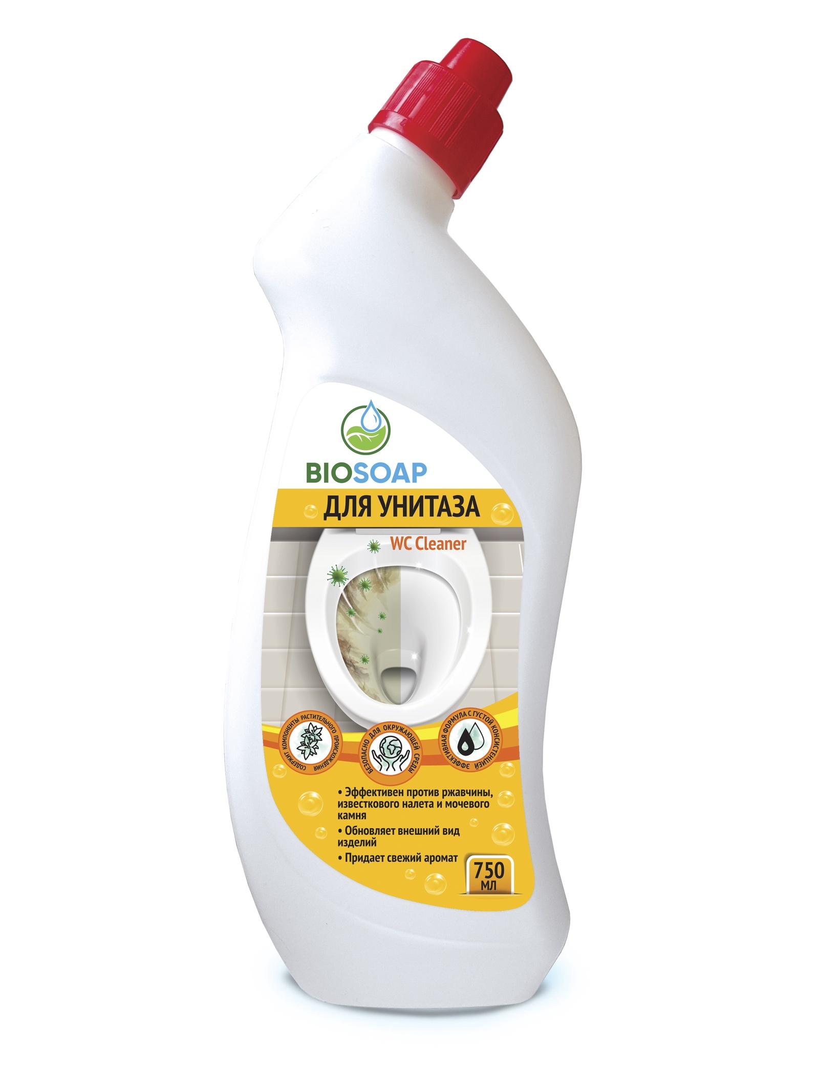 Средство для чистки унитаза густая себорея кожи