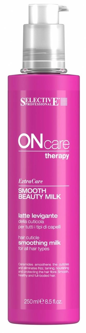 Selective Professional Smooth beauty milk - Молочко для разглаживания кутикулы всех типов волос, 250 мл