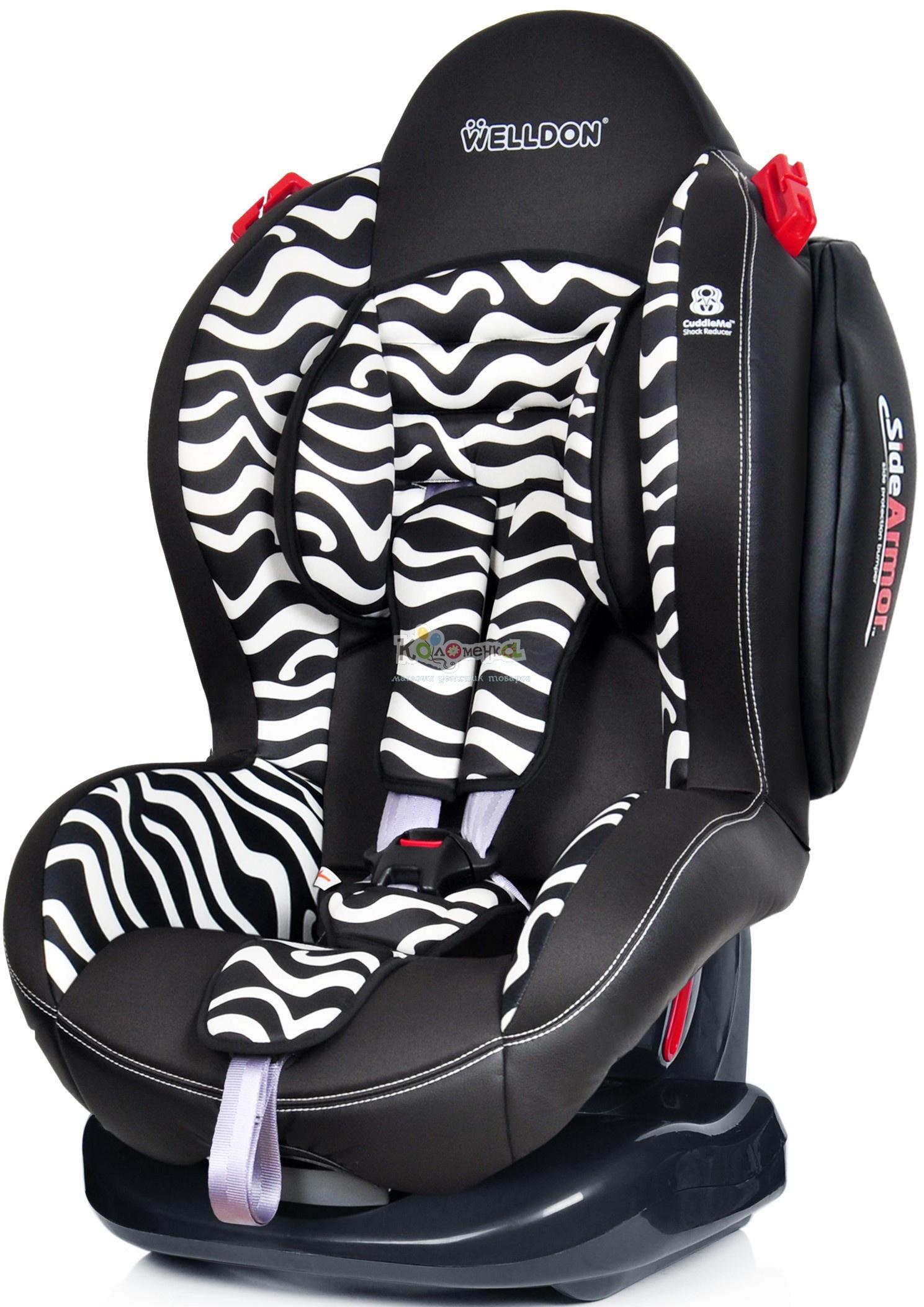 Автокресло Welldon Royal Baby SideArmor & CuddleMe (Zebra)