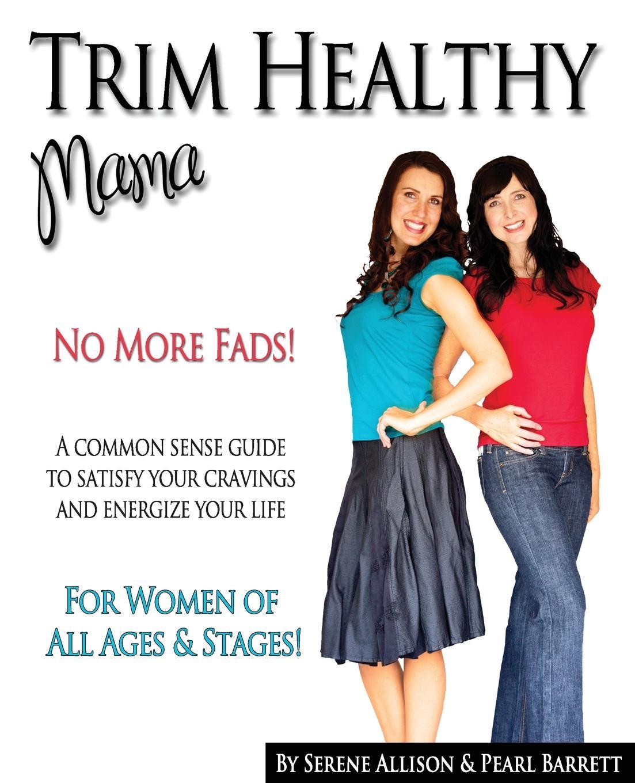 Pearl P. Barrett, Serene C. Allison Trim Healthy Mama faux pearl trim ankle socks 2pairs