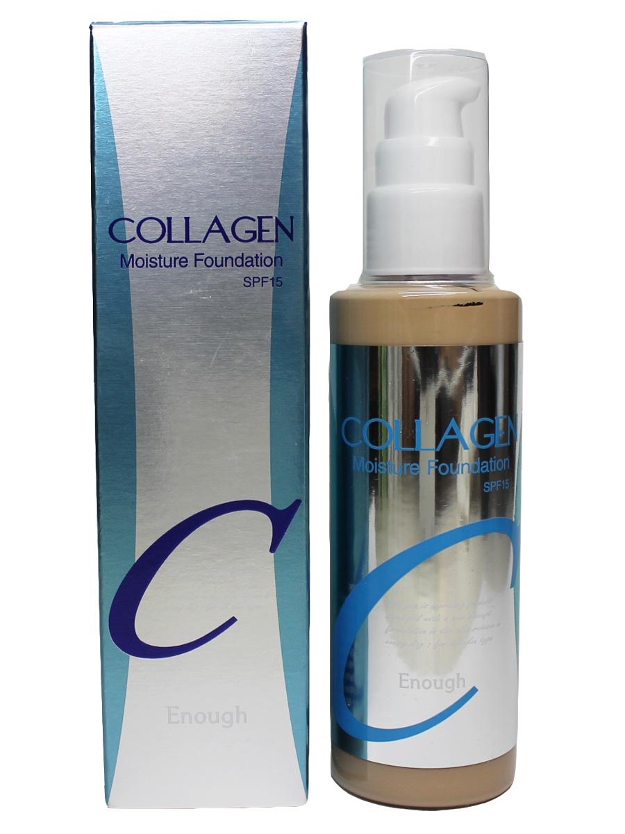 Увлажняющий тональный крем с коллагеном Enough Collagen Moisture Foundation SPF 15 tone 13