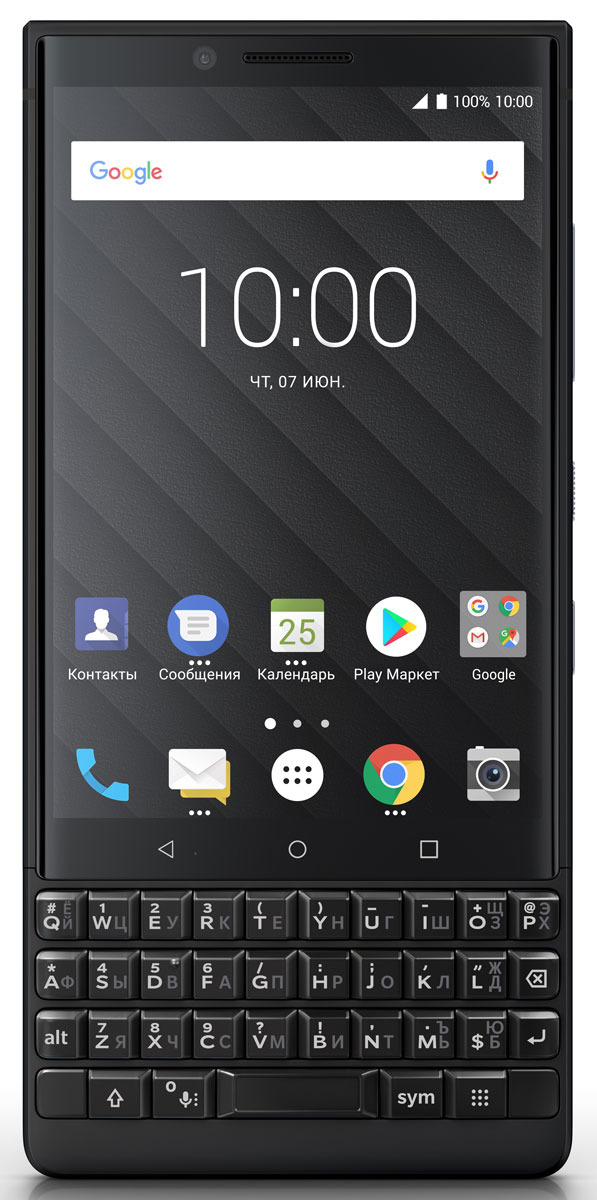 Смартфон BlackBerry KeyTwo 128 GB, черный blackberry smoke amsterdam